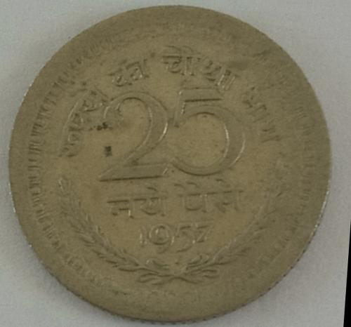 1957...India Bombay mint circulated coin
