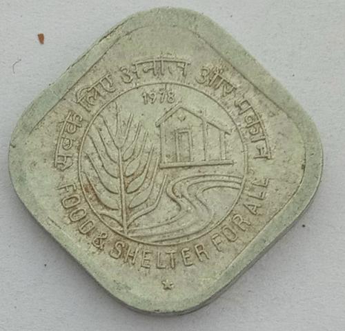 INDIA CIRCULATED COIN...