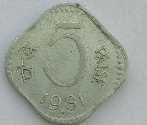 INDIA CIRCULATED COIN...