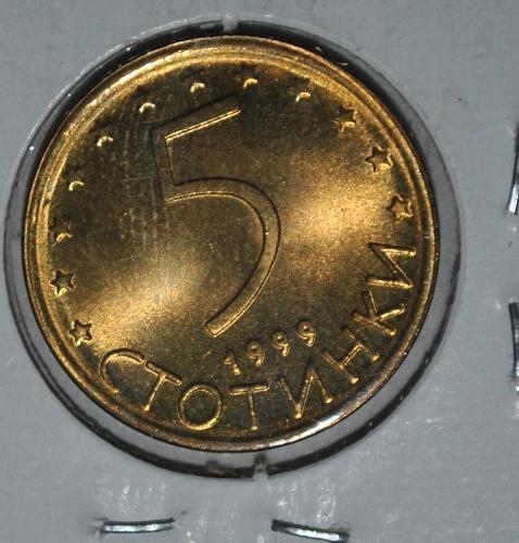 Bulgaria 5 Stotinki 1995