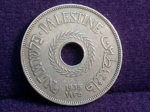 1935 Palestine 20 Mils