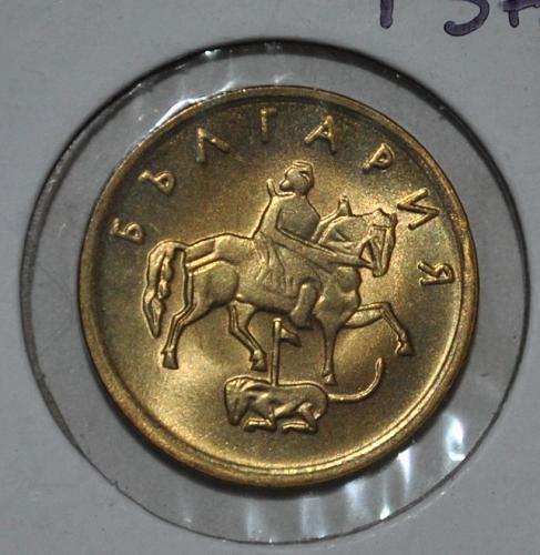 Bulgaria 1 Stotinki 1999