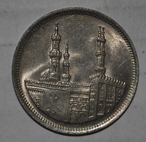Egypt 20 Piastres 1992