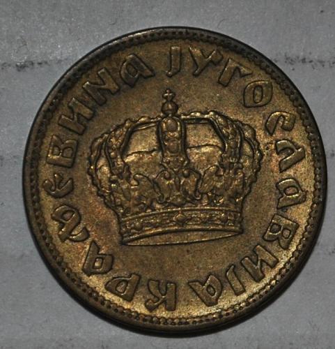1938 Yugoslavia 1 Dinar