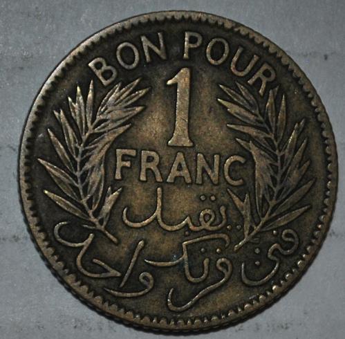 Tunisia 1 Franc 1921