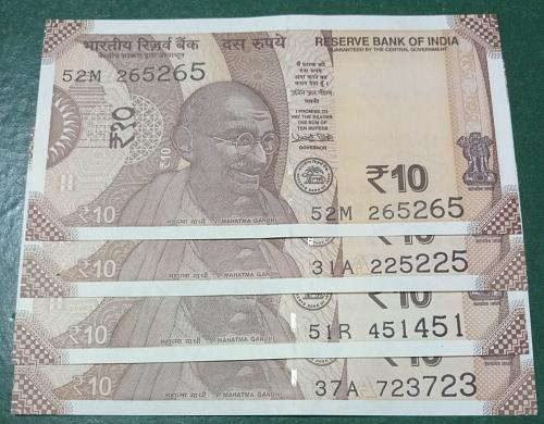 India  Un-Circulated notes..2018
