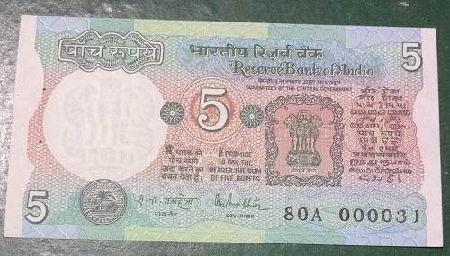 India Low No. ..Un-Circulated  note