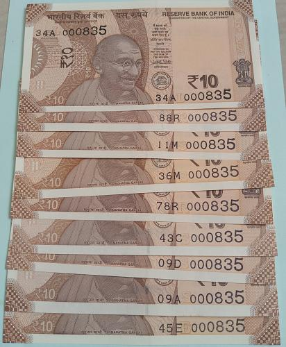 India ..Un-Circulated 9... notes lot