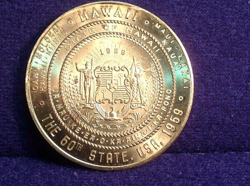 1959 Hawaii Statehood year souvenir coin