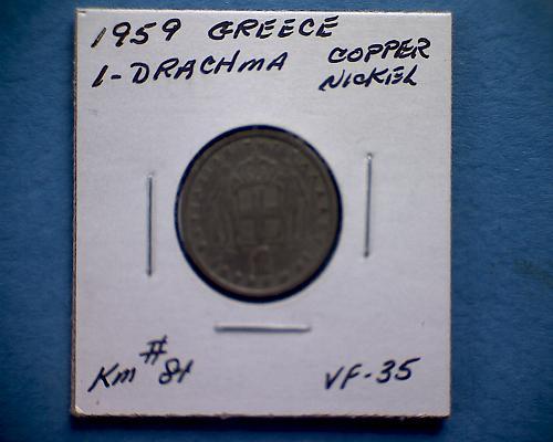 1959  GREECE ONE DRACHMA