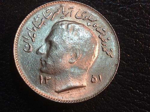 (1351) 1972 Iran 1 Rials