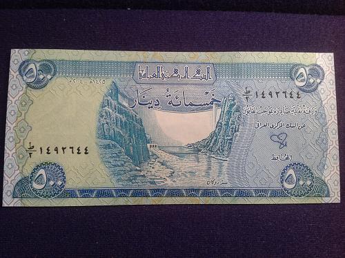 Iraq 500 Dinars (post Saddam)