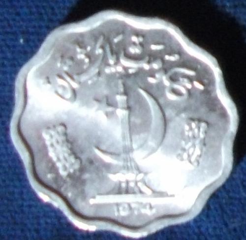 1974 Pakistan 10 Paisa BU