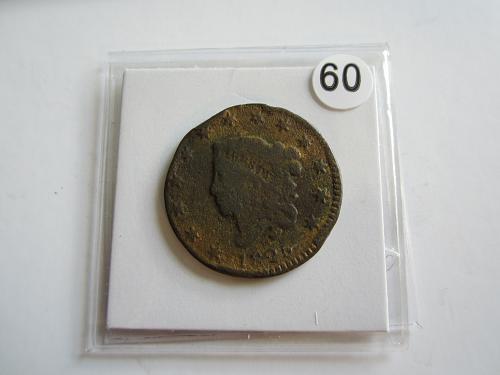 1825-P Coronet Liberty Copper Penny  (STV-B#60)