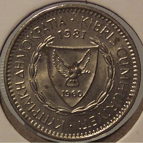 KM #42 1981 Cyprus 25 Mils AU #0070