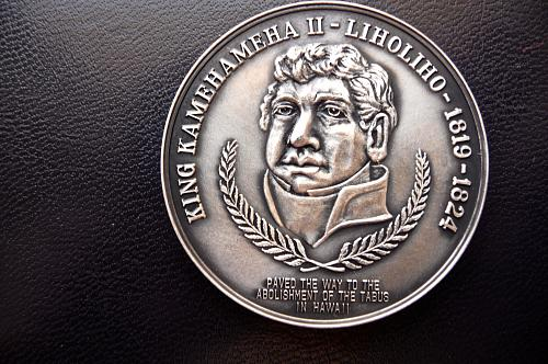 1969 Hawaii State Numismatic Association medal