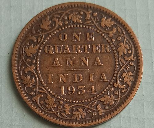 British ndia circulated coin