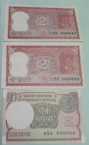 .India low No.  Notes. Small  Lot..