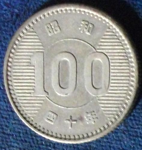 Yr. 40 (1965) Japan 100 Yen XF