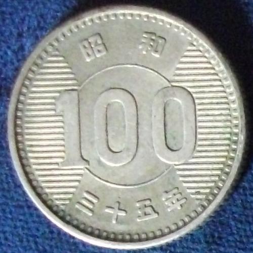 Yr. 35 (1960) Japan 100 Yen XF