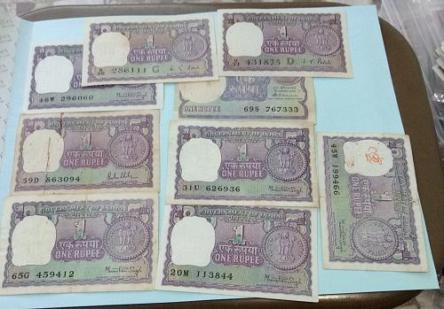 India mix grade variety ..9..Notes..