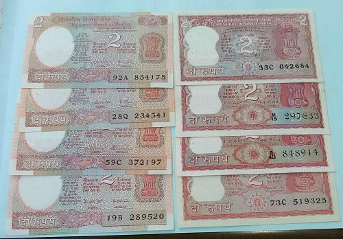 India variety different sign UNC..8.Notes..