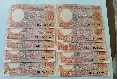 India  RARE in lot.....Notes..