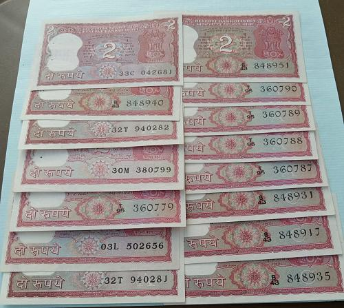 India variety..15.. UNC...Notes..