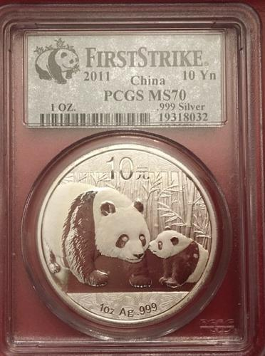 China Panda Silver 10Yn 1 oz. coin  2011 PCGS MS70  $115.00