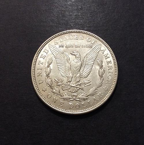 1921-P Morgan Dollar, low AU imo, colorful toning and luster, see pics and info