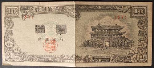 Korea (South) P16 10 Hwan VF++