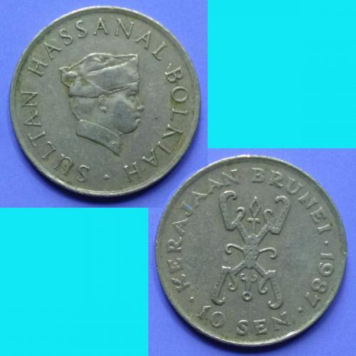 Brunei Sultanate 10 Cents 1987 km 17