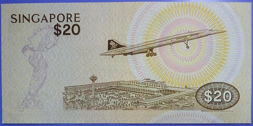 Singapore $20 Twenty Dollars Currency Note ND(1979) Type #12