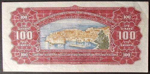 Yugoslavia P69 100 Dinara VF+