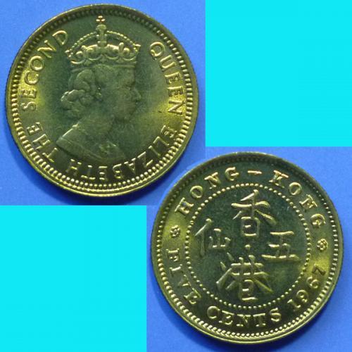 Hong Kong 5 Cents 1967 QEII km 29.1