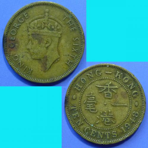 Hong Kong 10 Cents 1948 KGVI km 25