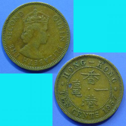 Hong Kong 10 Cents 1957 H QEII km 28.1