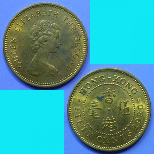 Hong Kong 50 Cents 1980 QEII km 41