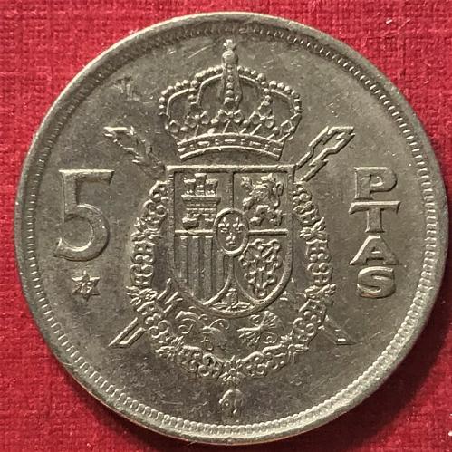Spain 1975 (1979) - 5 Pesetas [#2]
