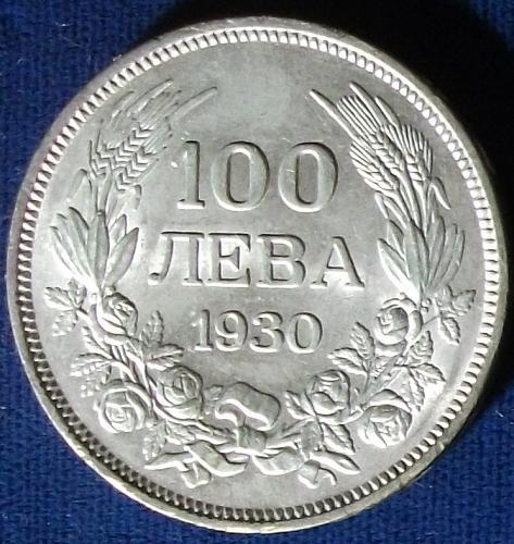 1930 Bulgaria 100 Leva UNC