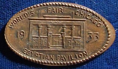 1933 Chicago World's Fair Egyptian Pavilion Elongated Cent