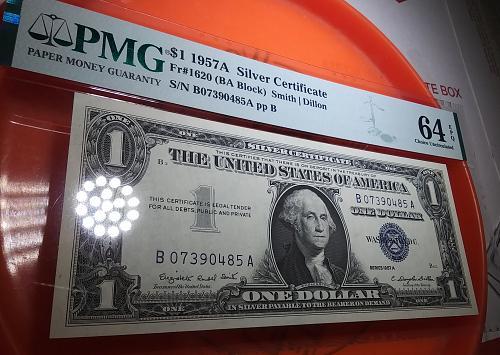 PMG MS 64 EPQ 1957A $1.00  Silver Certificate