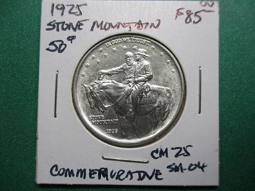 1925 Stone Mountain Classic Commemorative Half Dollar.  Item; CM 25 SM-04