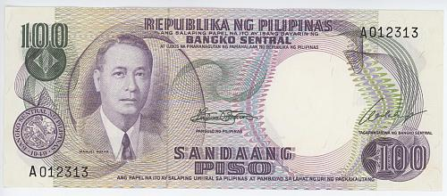100 Peso 1969 Philippines. BU condition