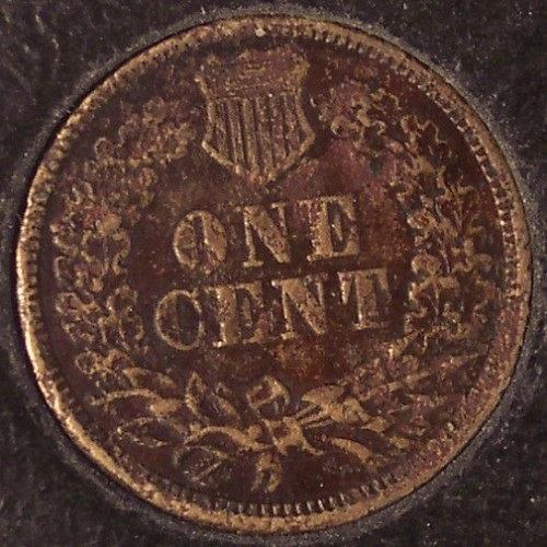 1860 Indian Head Cent VF Details #01020