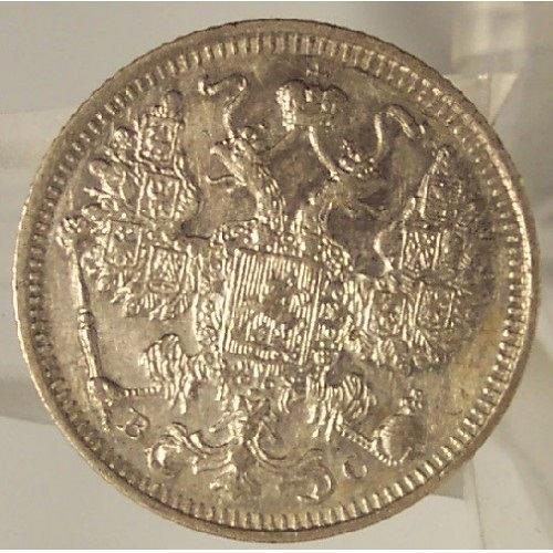Y# 21a.2 Imperial Russia 1914 Silver 15 Kopek AU+ #01064