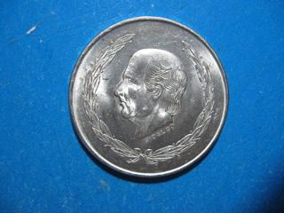 1951 MEXICO 5 PESO .720 SILVER CHOICE UNCIRCULATED LARGER THAN OUR SILVER DOLLAR