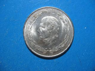 1953 MEXICO 5 PESO .720 SILVER CHOICE UNCIRCULATED LARGER THAN OUR SILVER DOLLAR