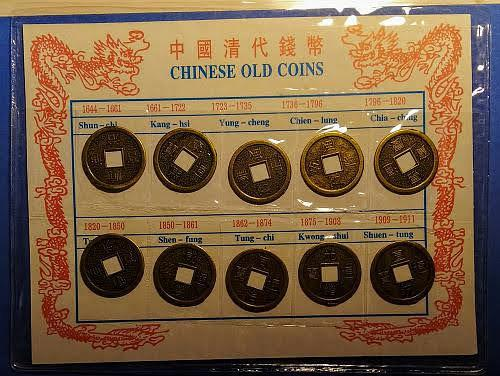 CHINA CASH COIN IDENTIFIER KIT - 10 COPY COINS FROM 10 DYNASTIES 1644 TO 1911