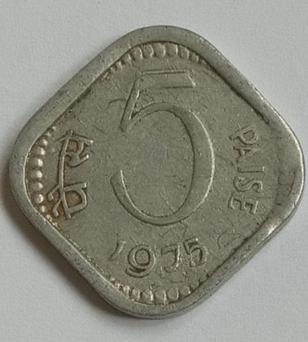 Inde ...India .. Circulated ..coins..1975